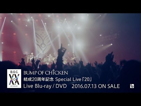 "live-bd-/-dvd-""bump-of-chicken-20th-anniversary-special-live-'20'-""-spot"