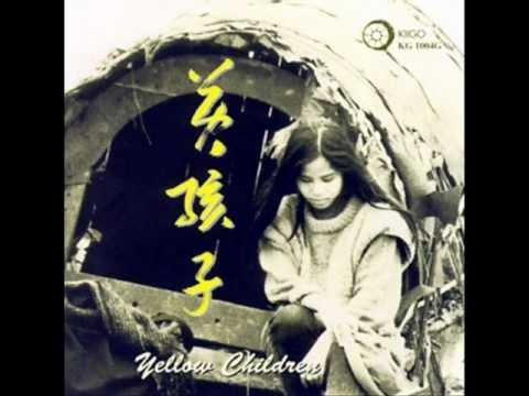 """""""Yellow Children"""" by Dadawa"""