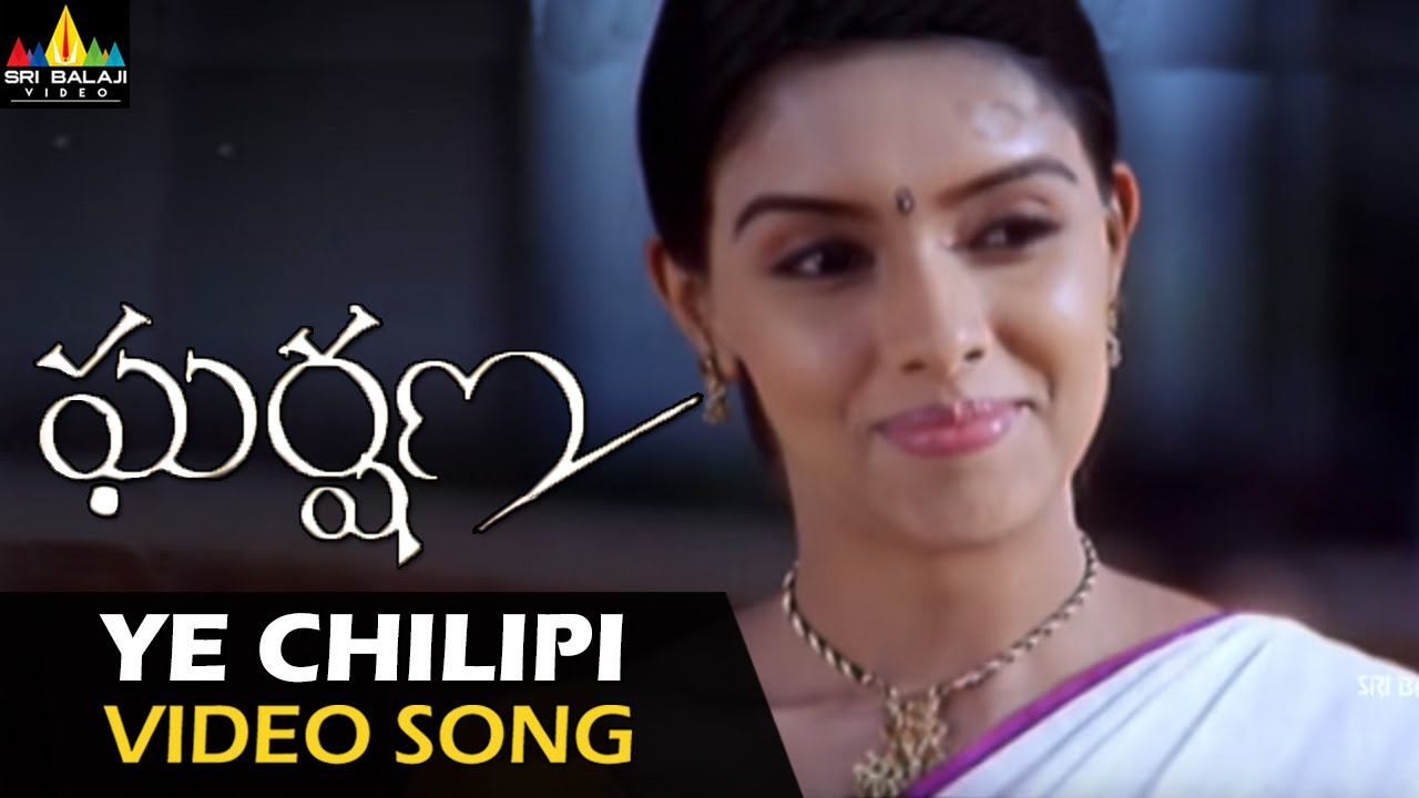 Download Gharshana Video Songs | Ye Chilipi Video Song | Venkatesh, Asin | Sri Balaji Video