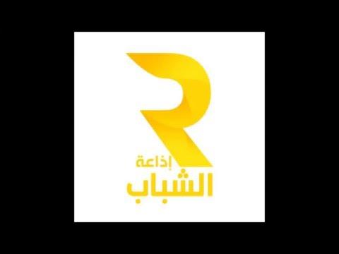 ENICarthage Robots - Passage sur Radio Jeunes Tunisie