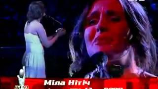 Смотреть клип Мила Нитич - Мати