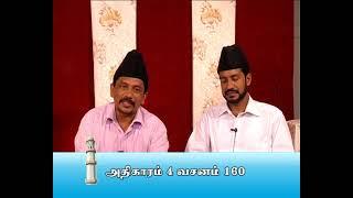 ஹஸ்ரத் ஈஸா நபி மரணம் - 8  DEATH OF HAZRAT ESHA (Alaisalam) - 8
