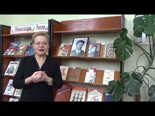 Изображение предпросмотра прочтения – МарияСамойлова читает произведение «Лиличка! (Вместо письма)» В.В.Маяковского