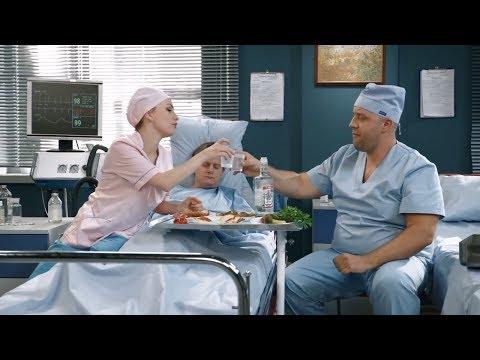 Комедийный сериал про больницу | На троих смотреть онлайн Украина