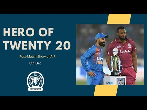 Hero of Twenty 20 | India Vs West Indies