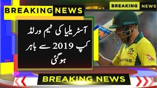 Australia Vs England World Cup 2019 Match Full Analysis _Talib Sports