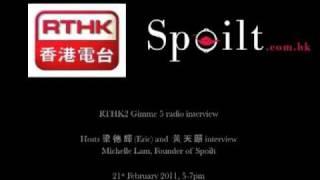RTHK2 Gimme5- Spoilt Radio Interview 21 Jan 2011