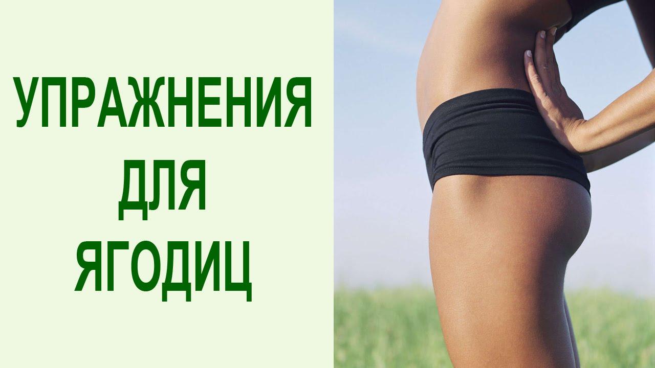 Комплекс упражнений для стройных ног в домашних условиях. Йога и система оздоровления Yogalife