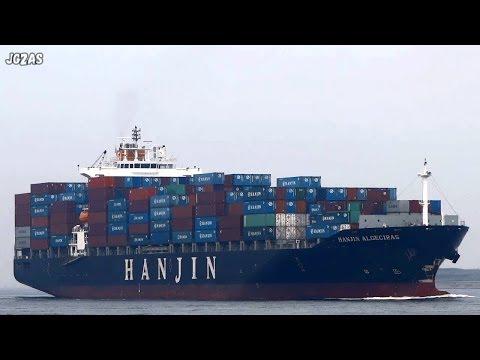 [船] HANJIN ALGECIRAS Container ship コンテナ船 Osaka Port 大阪港入港 2013-AUG
