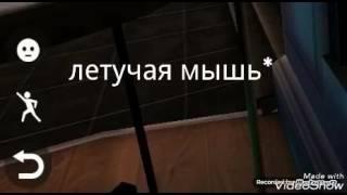 История одной вампирши 1 сезон 1 серия