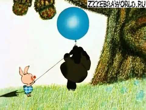 картинки винни-пух с шариком