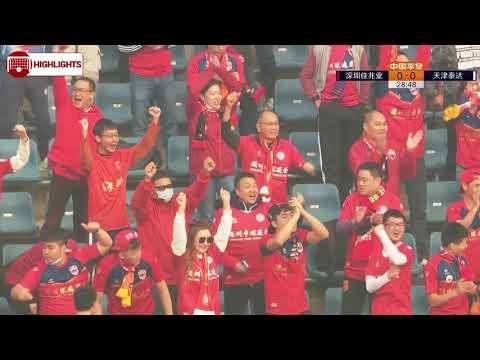 Shenzhen [1] - 0 Tianjin Teda (AGG 1-2) - John Mary Goal 28' + VAR review