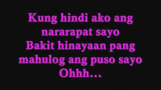 Repeat youtube video kanino ba dapat ? - Repablikan (w/ lyrics)