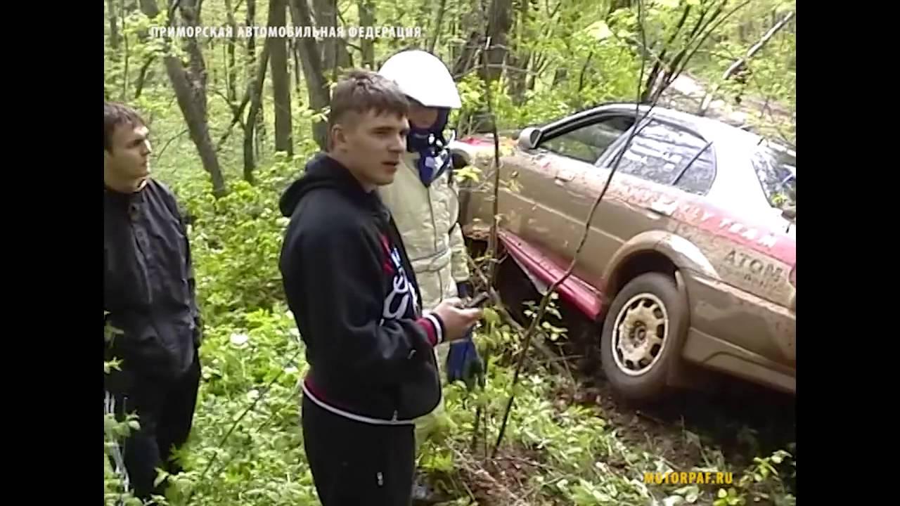 Ралли на Русском острове - YouTube