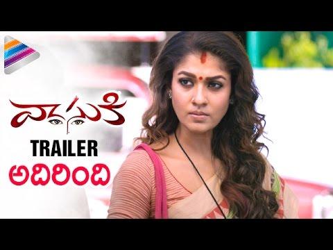 Nayanthara VASUKI Trailer | VASUKI Telugu Movie Theatrical Trailer |Mammootty | Telugu Filmnagar