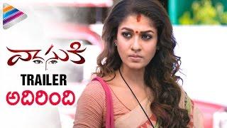 Nayanthara VASUKI Trailer | VASUKI Telugu Movie Theatrical Trailer |  Mammootty | Telugu Filmnagar