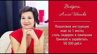 Student-Game получи бонус 50 рублей. СМОТРИ - как заработать школьнику в интернете!