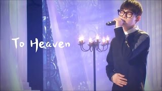 Video [中韓歌詞]EXO Chen-To Heaven download MP3, 3GP, MP4, WEBM, AVI, FLV Agustus 2018