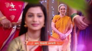 Lalit 205 | Marathi Serial | Title Song | Lyrics | Star Pravah