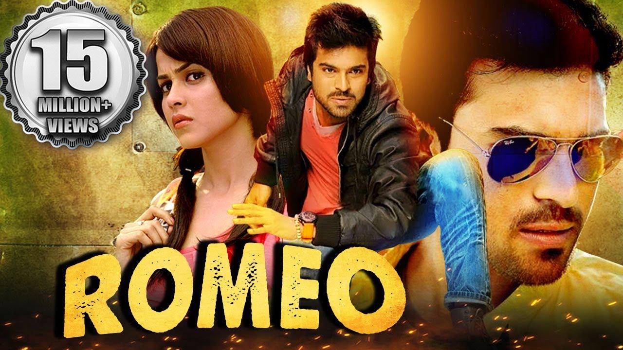 रोमियो (2019) न्यू रिलीज़ हिंदी डब फिल्म | नई राम चरण हिंदी फिल्म 2019 | नई साउथ मूवी | हिंदी फिल्म