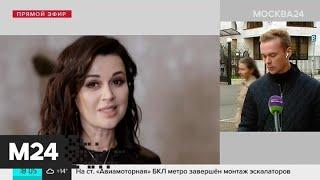 СМИ сообщают об отказе органов у Заворотнюк - Москва 24