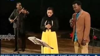منى مجدي ونادر جمال الدين - ارض الطيبين