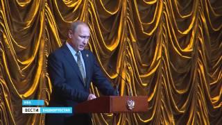 Официальный прием от имени Путина в честь глав делегаций - участников саммита БРИКС