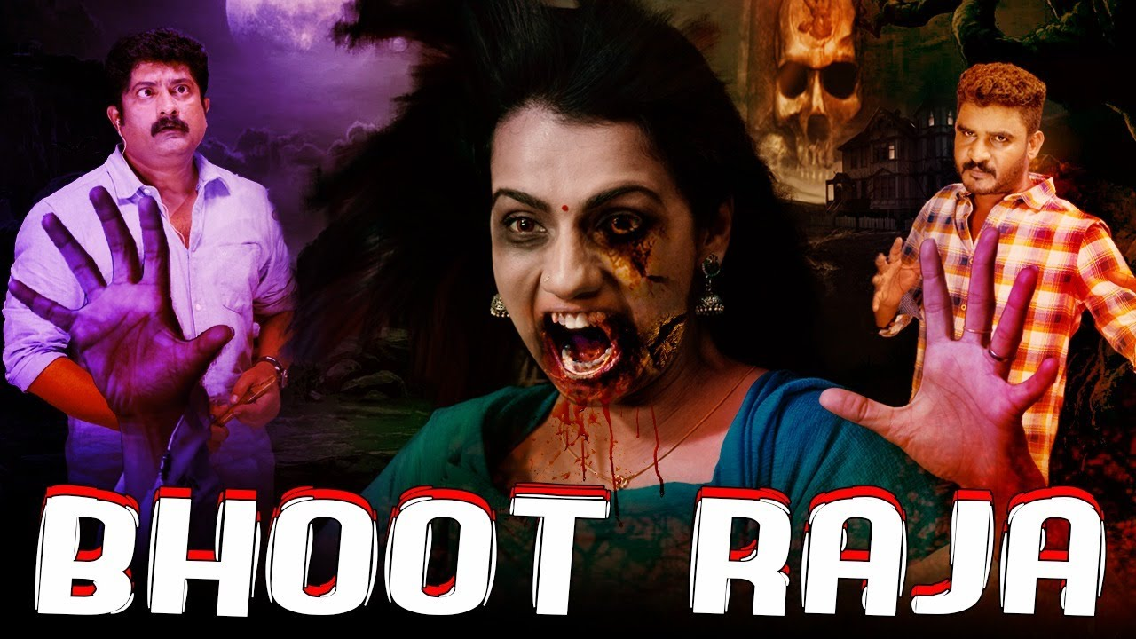 Bhoot Raja Full Hindi Dubbed Horror Movie 2021 | Chikkanna, Sadhu Kokila, Shruti Hariharan