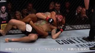 日本時間10月8日(日)、UFC 216のメインイベントでトニー・ファーガソ...