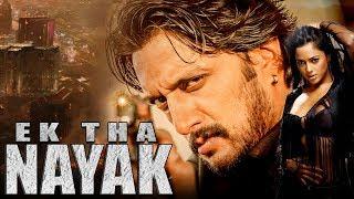 Ek Tha Nayak (2019) NEW RELEASED Full Hindi Dubbed Movie | SUDEEP | South Indian Action Movie
