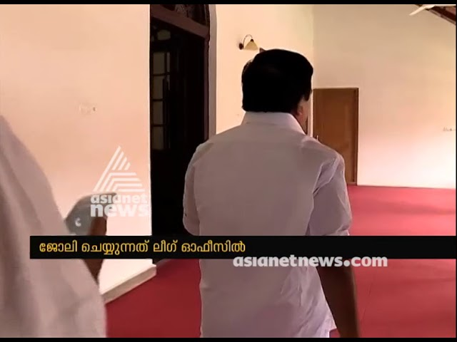 Allegation against Ramesh Chennithala's Assistant Private Secreatary