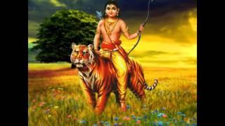 Bhaadhra Padha Song
