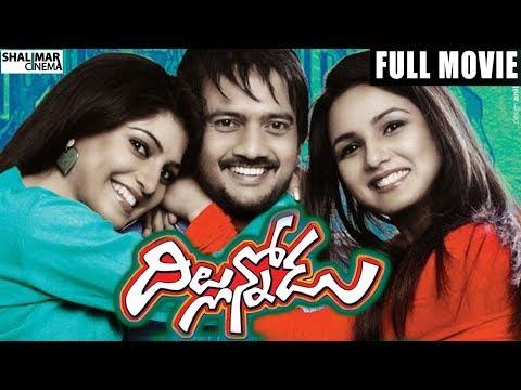 Dillunnodu Telugu Full Length Movie || Sai Ram Shankar, Priyadarshini, Jasmine