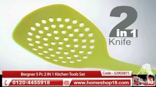 HomeShop18.Com - Bergner Kitchen Tools Set