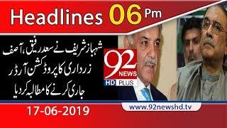News Headlines | 6:00 PM | 17 June 2019 | 92NewsHD