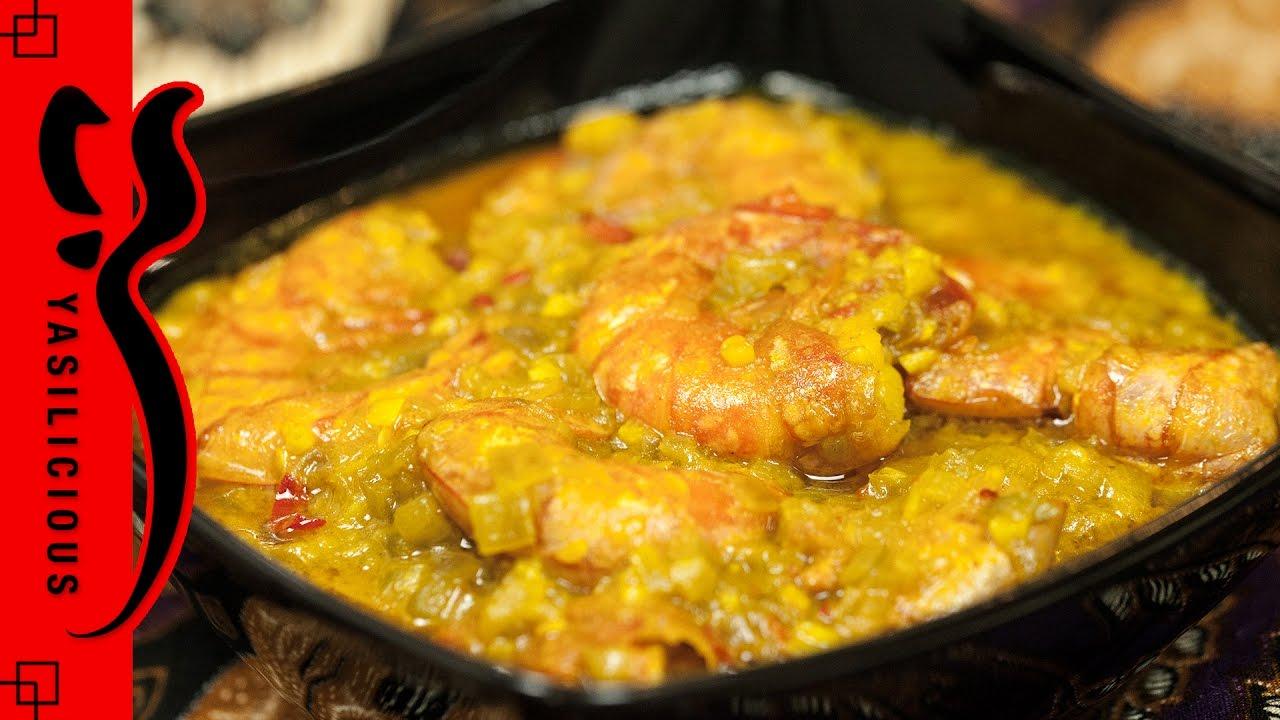 schnell und einfach malaysisches garnelen curry lemak prawns 15 minuten rezept nyonya. Black Bedroom Furniture Sets. Home Design Ideas