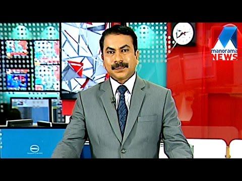 പത്തു മണി വാർത്ത | 10 A M News | News Anchor - Densil Antony | April 23 , 2017  | Manorama News
