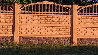 Производство бетонных заборов(, 2015-11-16T10:31:19.000Z)