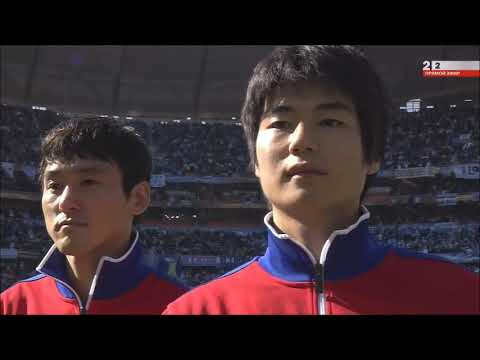Anthem Of Korea Republic Vs Argentina (FIFA World Cup 2010)