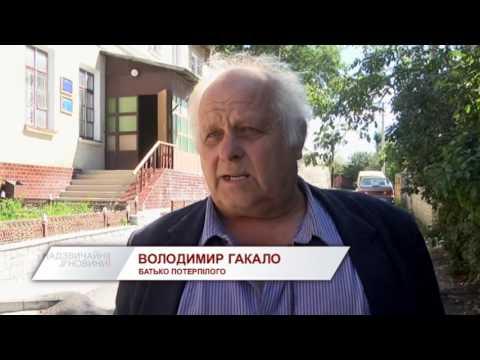 На Тернопільщині вбили бійця АТО