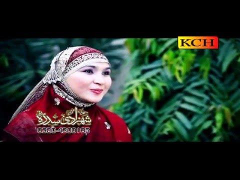 Allah Humma Sally Allla Shahzadi Sidra Madni