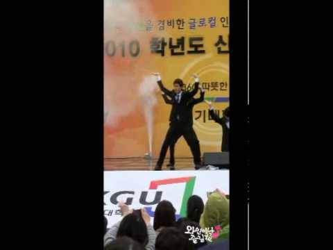 100302 Super junior - sorry sorry [main Kyuhyun]