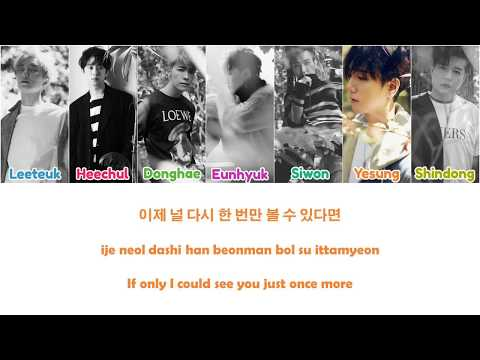One More Chance - Super Junior [Han-Rom-Eng]
