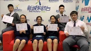 Publication Date: 2019-03-01 | Video Title: 孫中山先生穿梭古今香港遊記 粉嶺救恩書院