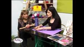 Cómo tejer un chaleco irregular