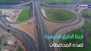 صدى البلد - تعرف على 5 مشاريع للنقل افتتحها الرئيس عبد الفتاح السيسي اليوم أهمها الدائري الإقليمي