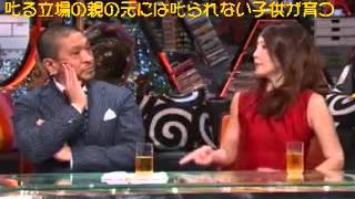 松本人志がYOUの子育て論を聞く。 松本「子供に母乳飲ませた?」 YOUの...