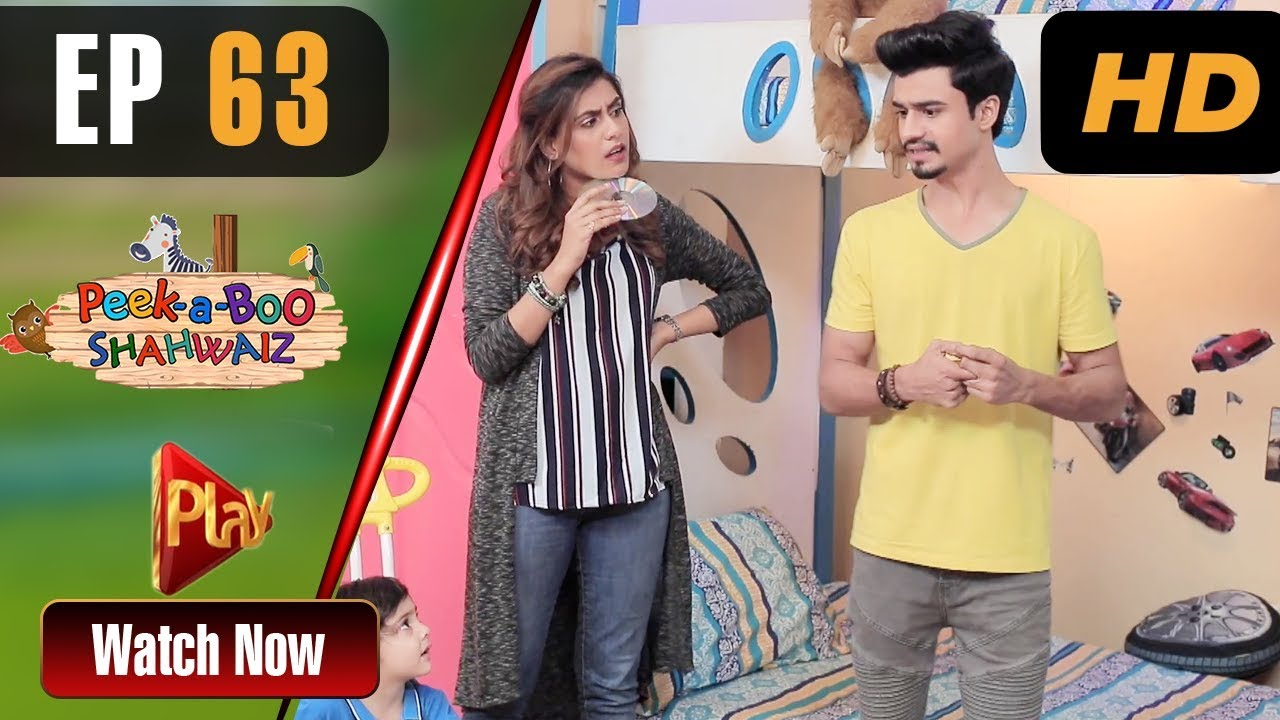 Peek A Boo Shahwaiz - Episode 63 Play Tv Oct 20, 2019
