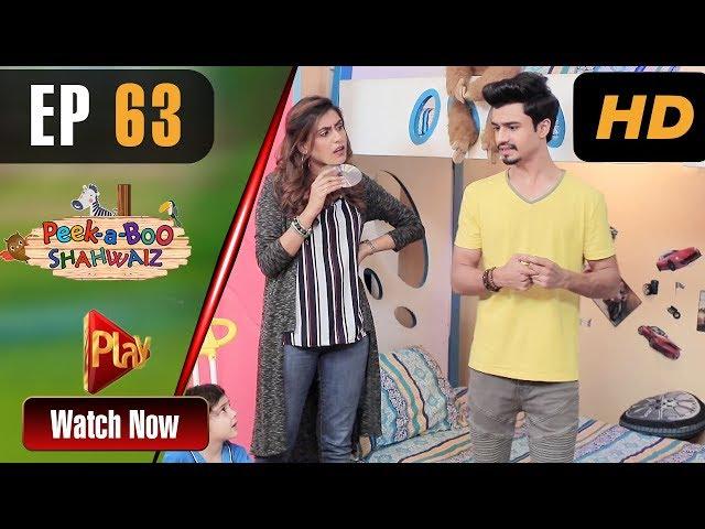 Peek A Boo Shahwaiz - Episode 63   Play Tv Dramas   Mizna Waqas, Shariq, Hina Khan   Pakistani Drama