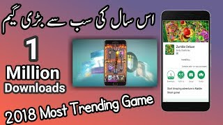 Most Best 3d Game 2018||Latest Game Review 2018 Zuma Deluxe Game||Urdu Hindi